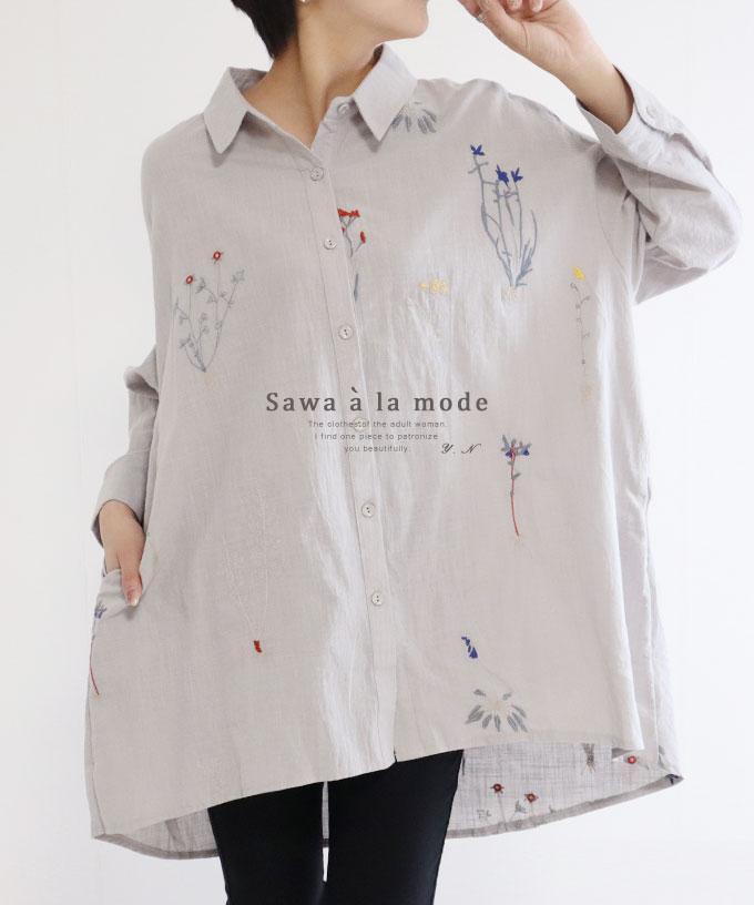 ボタニカル刺繍のシャツチュニック【2月26日10時再入荷】