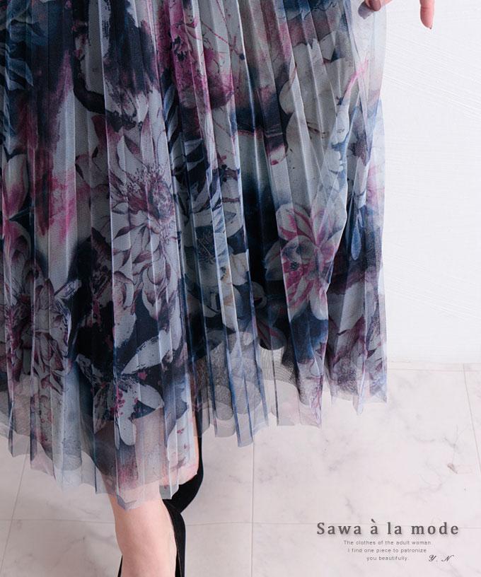 ふわりと広がる鮮やかな花柄チュールプリーツスカート【10月26日8時販売新作】