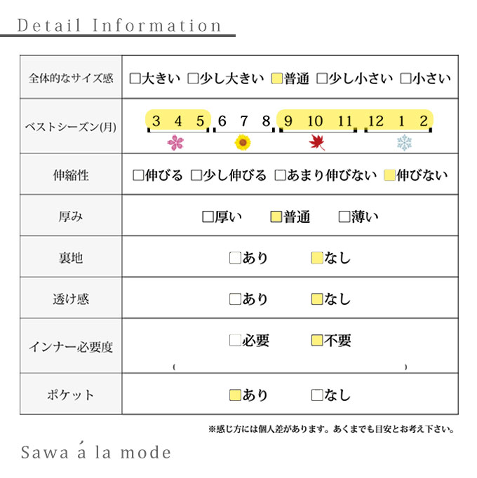 シンプルな美タック入りハイウエストパンツ【10月26日8時販売新作】