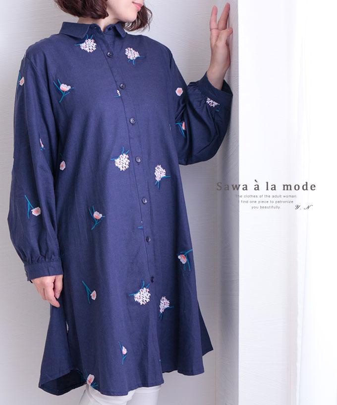 花柄刺繍のシャツチュニック