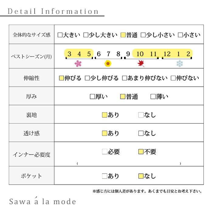 大人女性の為のレースあしらうセットアップ【11月2日8時販売新作】