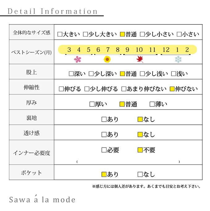 裾ゴムのゆるっとロングパンツ【11月7日8時販売新作】