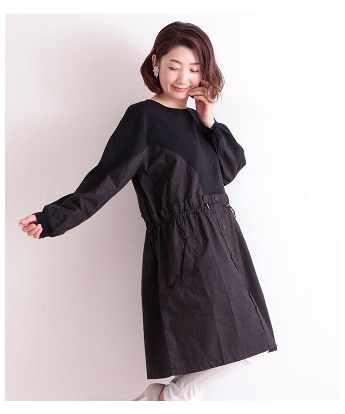 ニットとシャツの異素材ワンピース【11月7日8時販売新作】