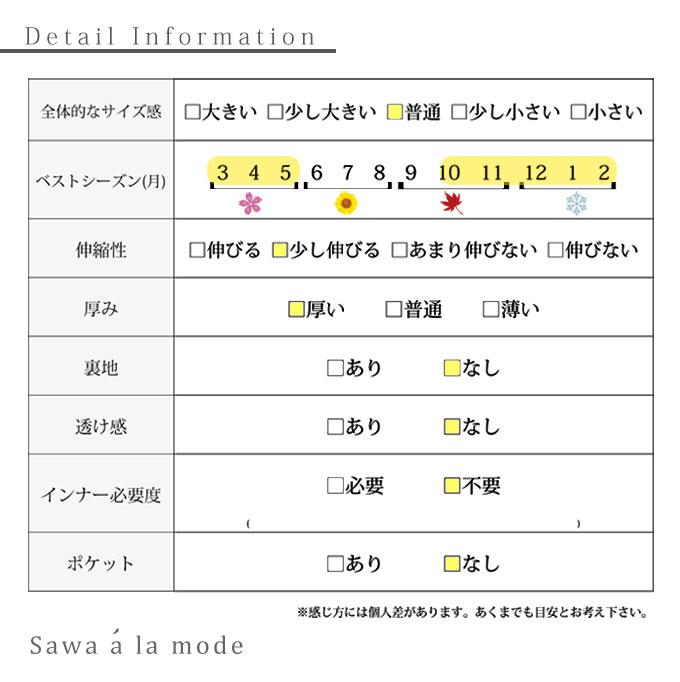 配色カラーニットのセットアップ【11月16日8時販売新作】