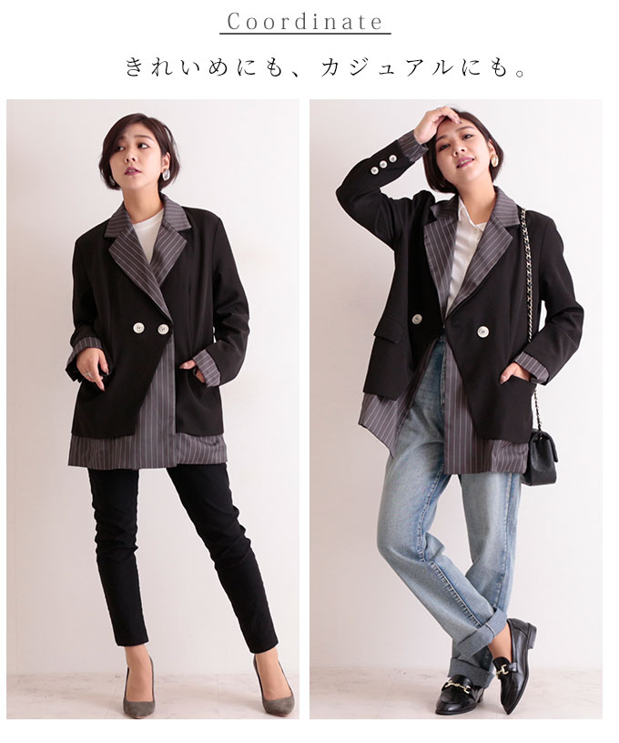 レイヤード風ダブルジャケット【11月28日8時販売新作】