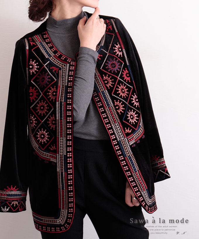 ノスタルジーな刺繍付きノーカラージャケット