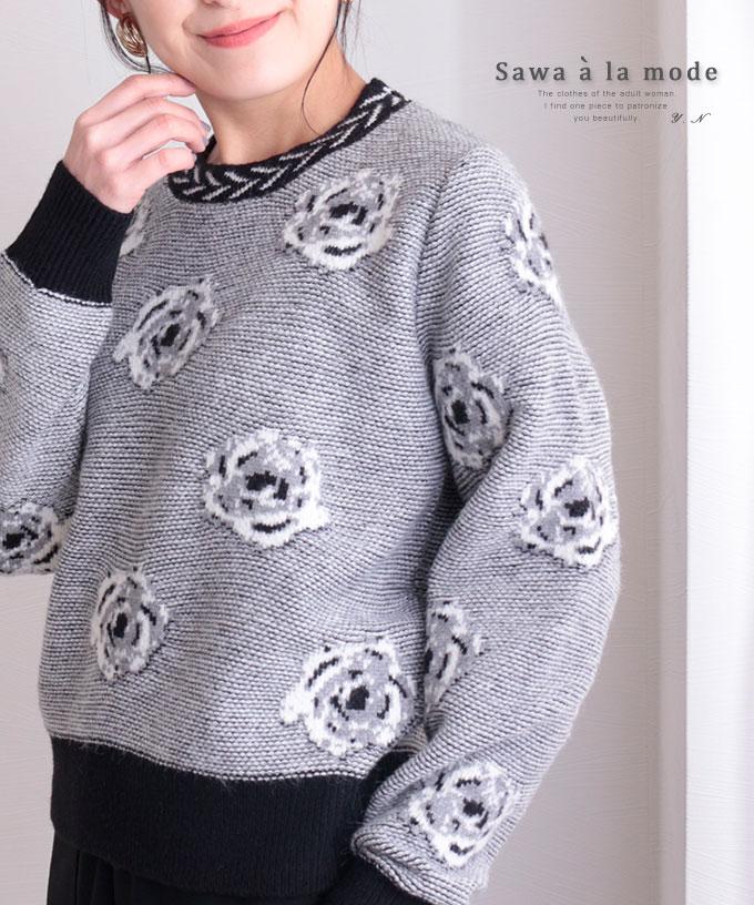 モノトーンの薔薇柄ニットトップス【12月12日8時販売新作】