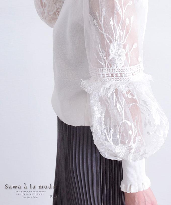 ボタニカル刺繍レースのバルーン袖ニット【1月6日8時販売新作】