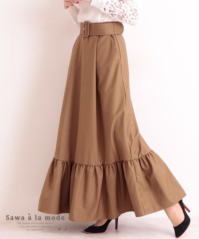 裾フレアのAラインロングスカート【1月6日8時販売新作】