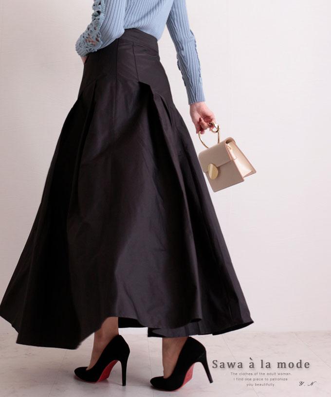 艶感のある贅沢フレアのロングスカート【1月6日8時販売新作】