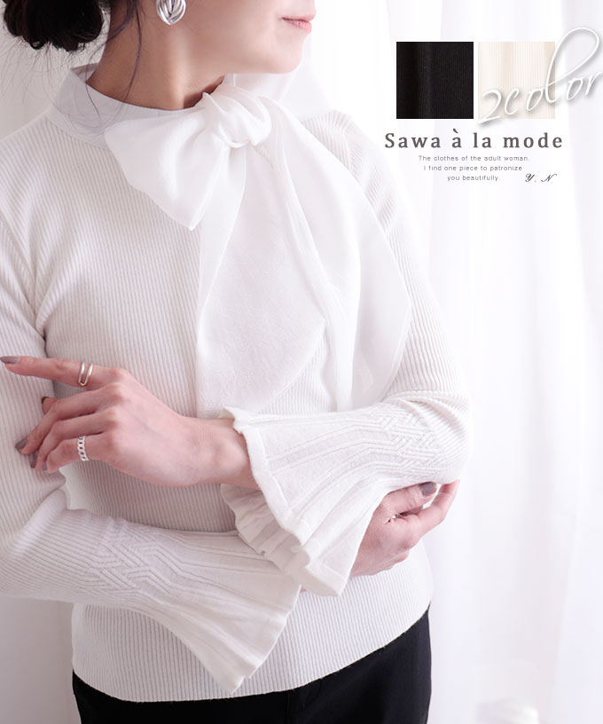 リボンスカーフ付きベルスリーブニット【1月18日8時販売新作】