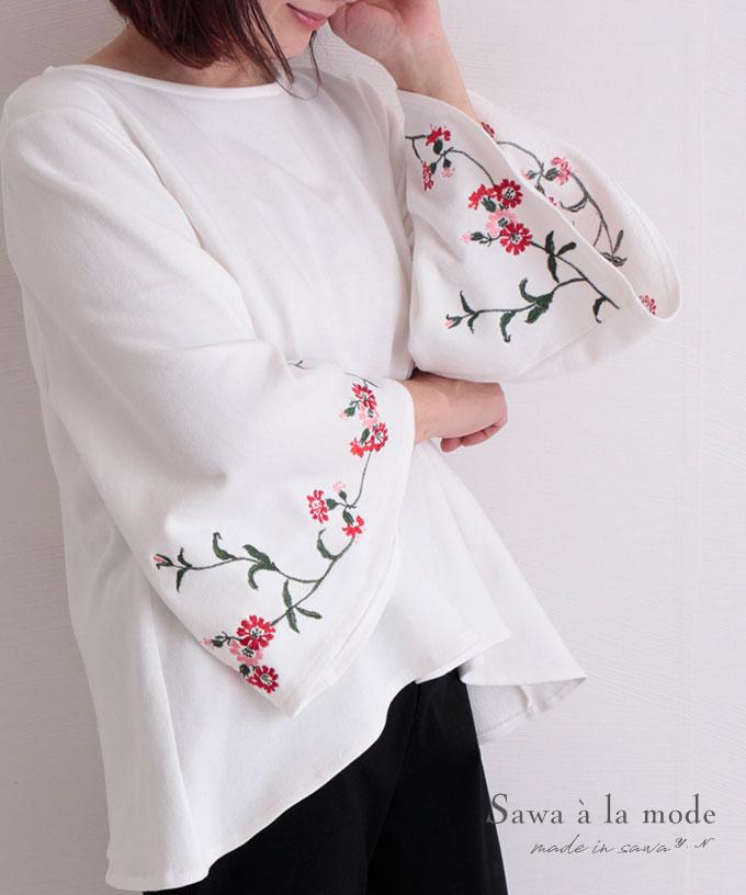 北欧風フラワー刺繍のベルスリーブトップス【1月30日8時販売新作】