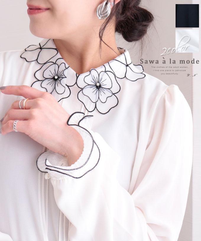 ビジュー煌めくお花襟とフリル袖のブラウス【2月17日8時販売新作】