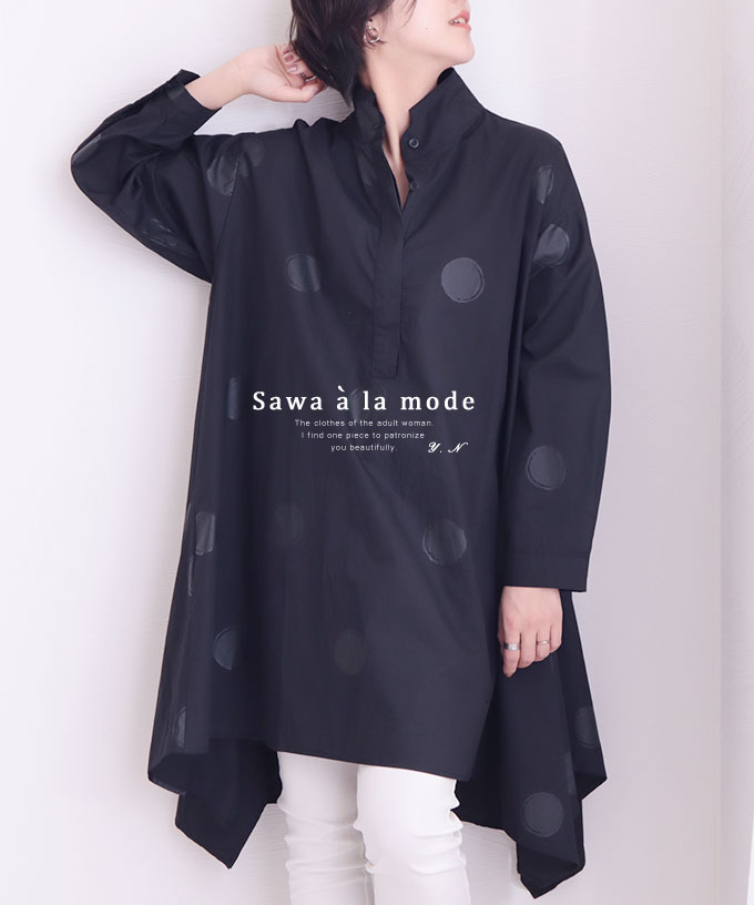 裾アシメのドットプリントシャツチュニック【2月20日8時販売新作】
