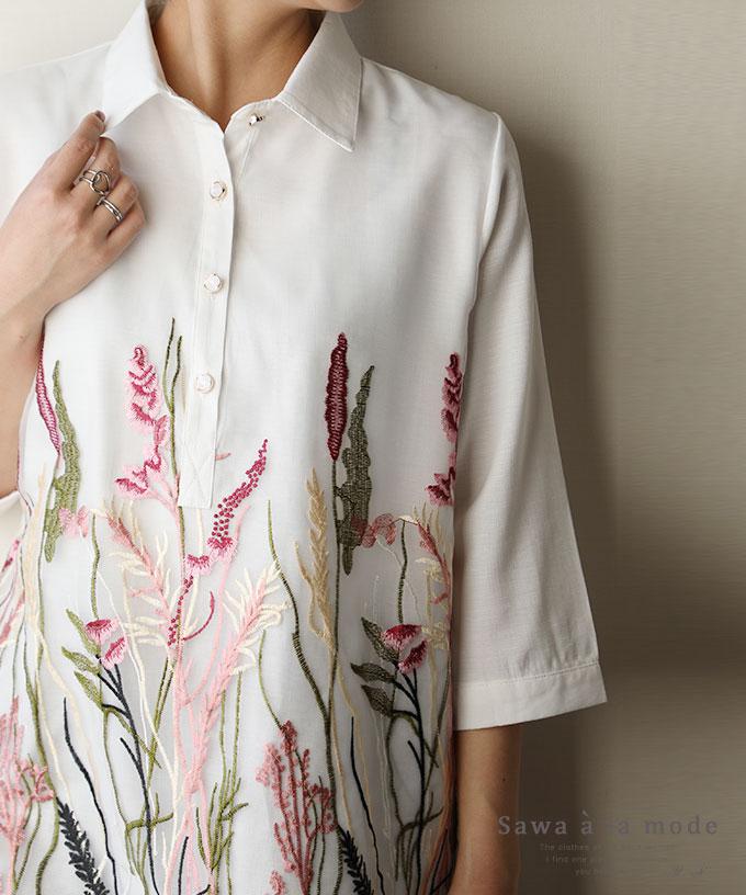 ナチュラルなボタニカル刺繍のシャツトップス【6月10日11時再入荷】