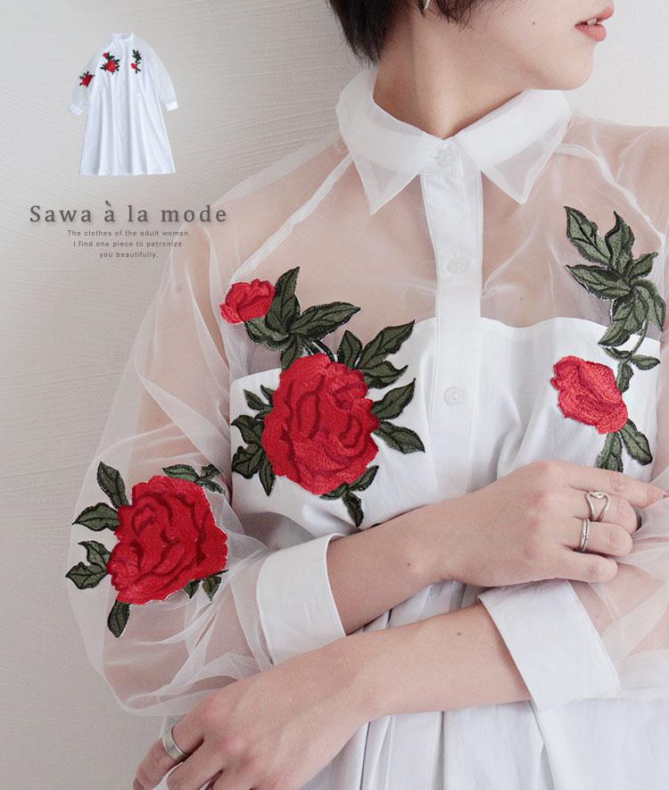 薔薇刺繍浮き立つシアーシャツチュニック【3月1日8時販売新作】