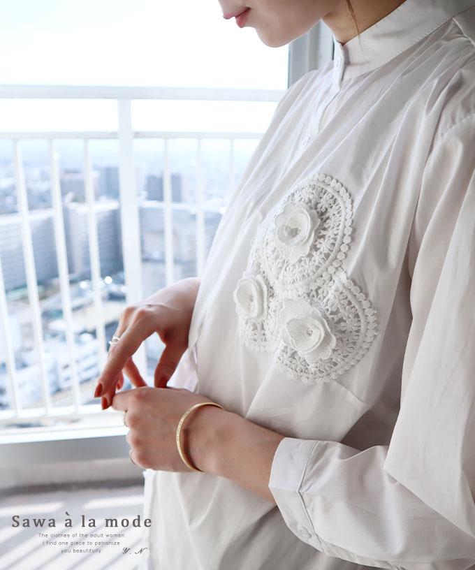 花コサージュ付きチュニックシャツトップス【3月3日8時販売新作】