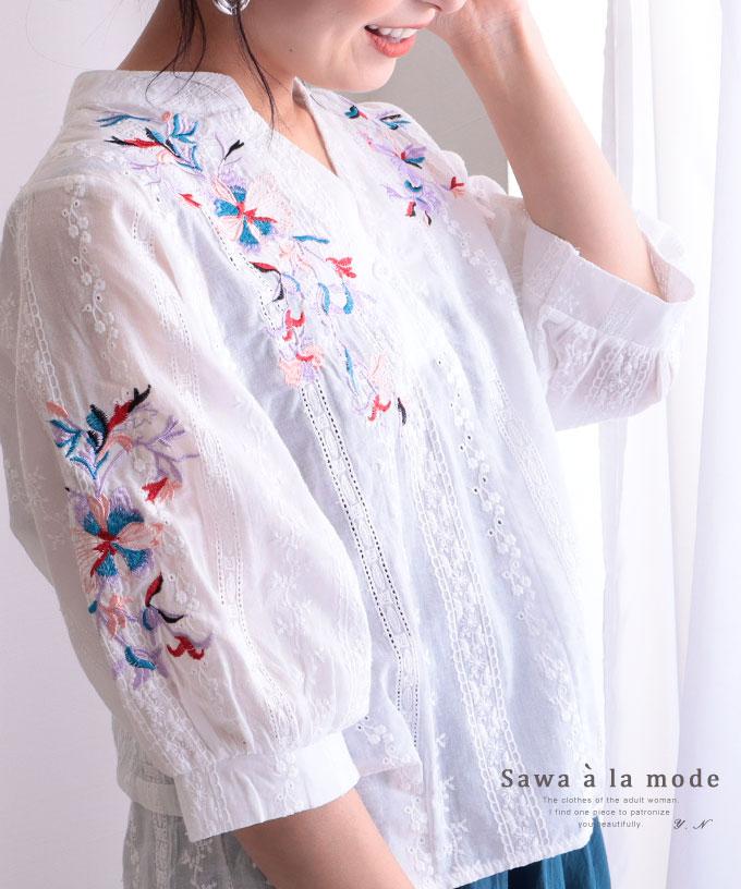 可憐な花刺繍のコットンシャツブラウス【5月10日10時再入荷】