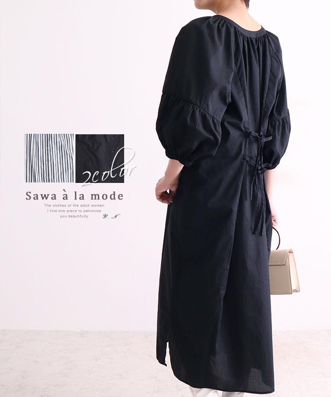 バックリボンの上品なシャツワンピース【5月3日8時販売新作】