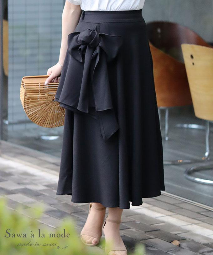 大きなリボンの大人可愛いフレアスカート【5月10日8時販売新作】