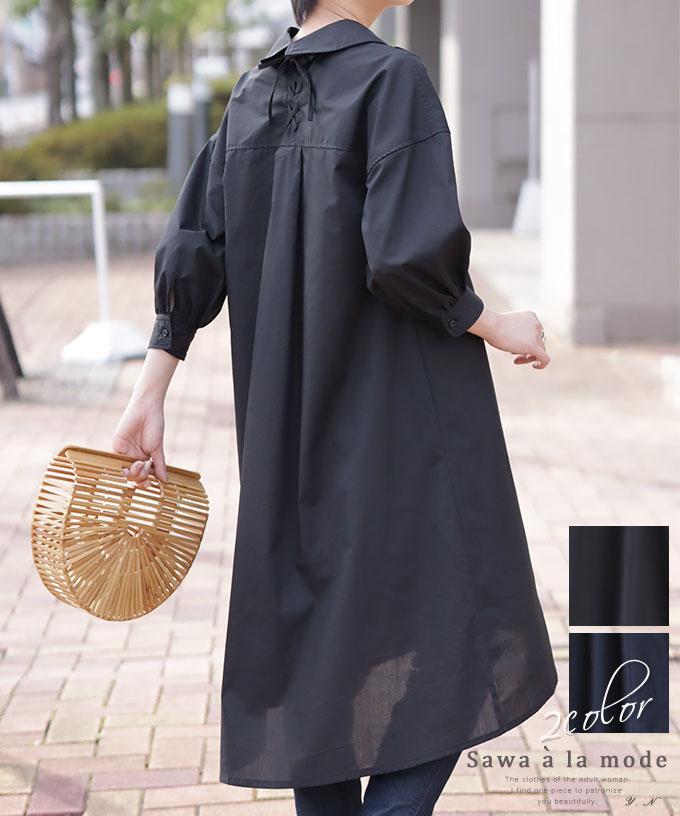 バックリボンのシャツワンピース【5月10日8時販売新作】