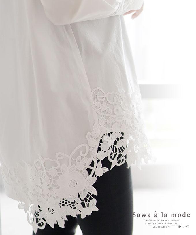 繊細な花レースのシャツブラウス【5月15日20時販売新作】