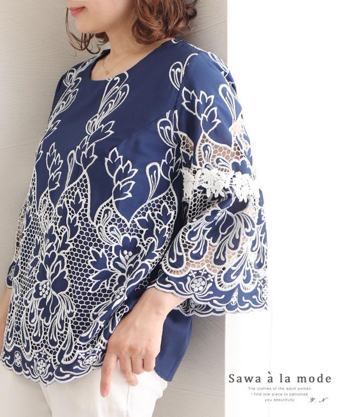 スカラップ裾の袖レースブラウス【6月12日20時販売新作】