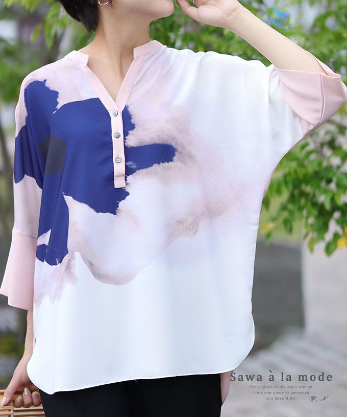 お花プリントの水彩画風ドルマンシャツ【6月12日20時販売新作】