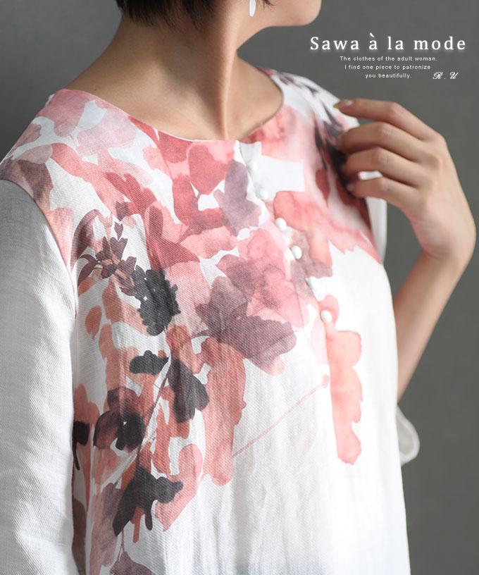 美しい水彩の花柄ブラウス【7月21日20時販売新作】
