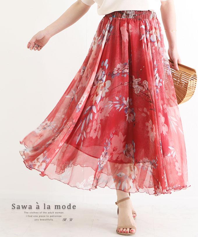 美しい花柄の華やかなフレアスカート【7月19日20時販売新作】
