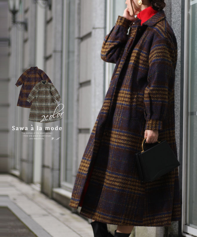 ふんわり袖のミックスツイードチェックロングコート【10月13日20時販売新作】