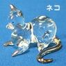 ガラス細工ネコ