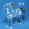 馬のガラス細工