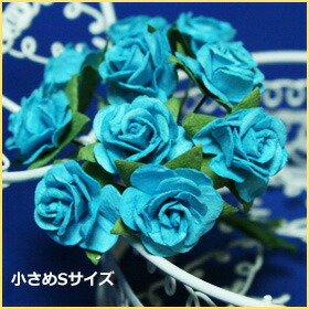 ブルーのバラ造花