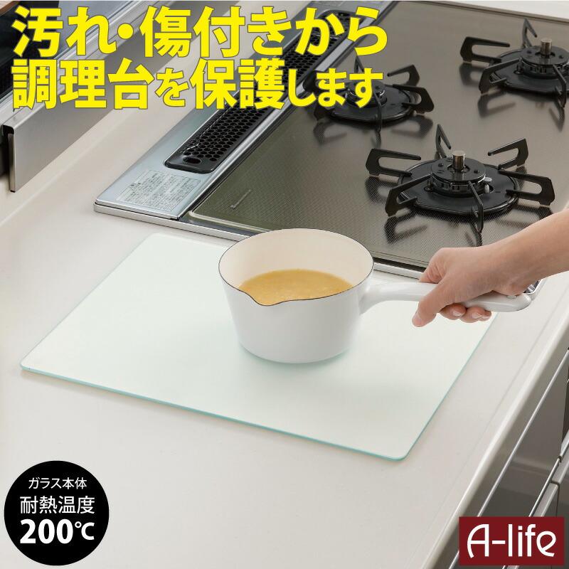 キッチン 鍋敷き まな板