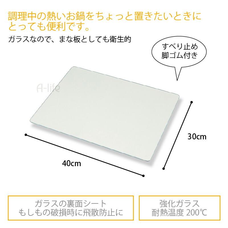鍋敷き 40×30cm 厚み7.5mm