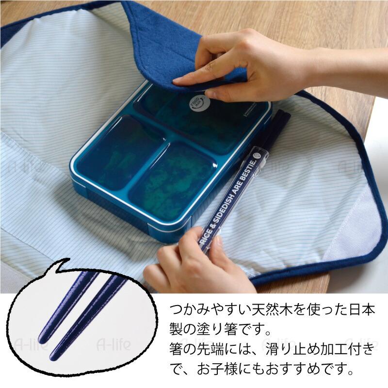 日本製携帯用箸食洗器対応