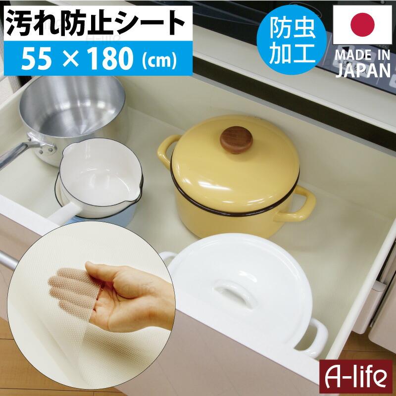 キッチンシンク下汚れ防止防虫シートL55cm