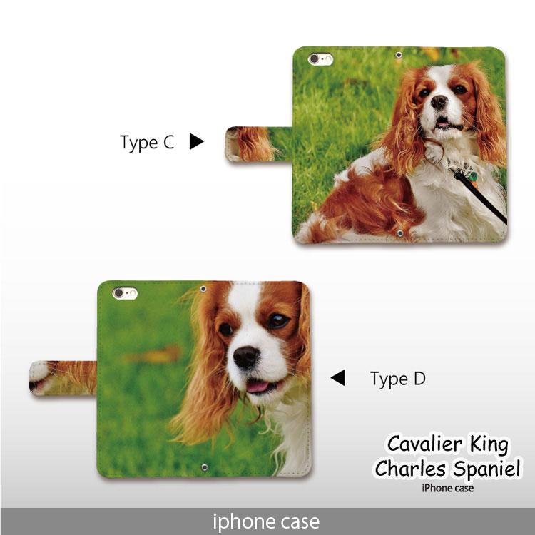 iPhone手帳型ケース「犬 キャバリア・キングチャールズ・スパニエル」デザイン