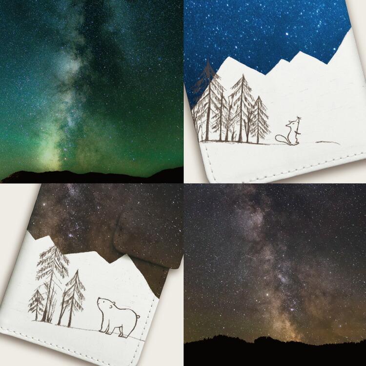 iPhone手帳型ケース「動物 植物 星 空 しろくま キツネ 宇宙 クリスマス 冬 雪」細かいディテール