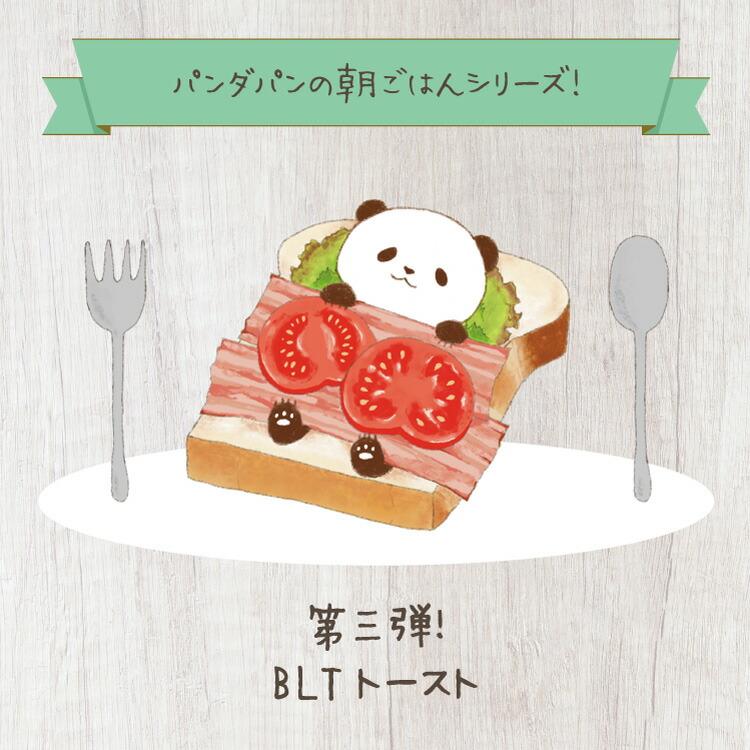 iPhone手帳型ケース「パンダ ぱんだ パン トースト ベーコン レタス 白 黒 食パン動物 かわいい キャラクター」BLT