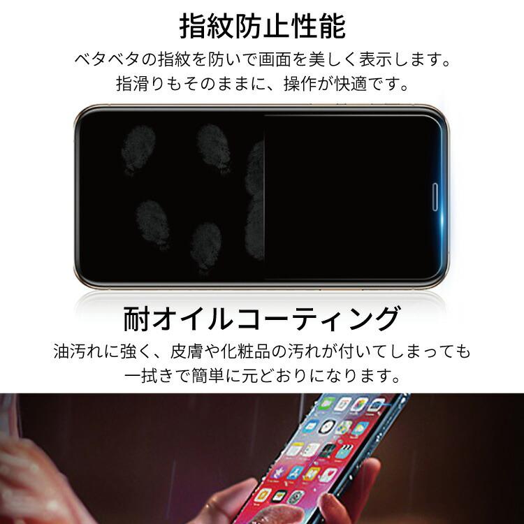 9H強化ガラス保護フィルム7