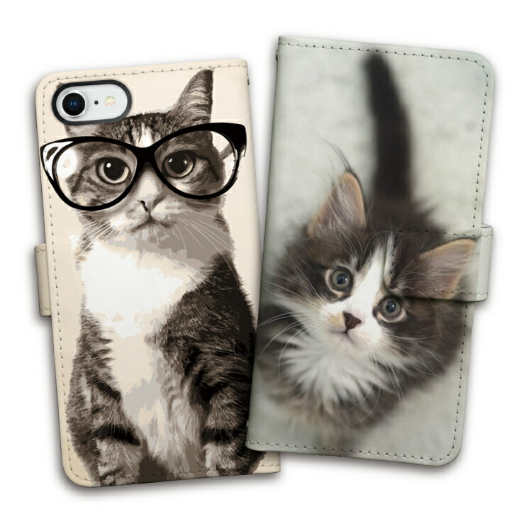 iPhone手帳型ケース「大人 デコ キャラクター ねこ 猫 neko」商品番号am_056メイン画像1