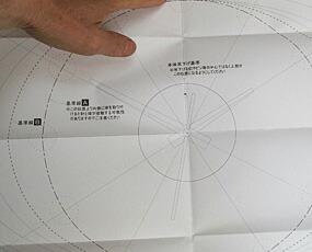 木製掛け時計「サテライトクロック」 (DP-SATE)