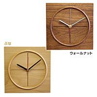 天然木クラフトクロック「丸縁」、日本製