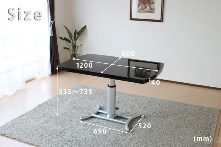 ガス圧昇降式リビングダイニングテーブル[リフティングテーブル]