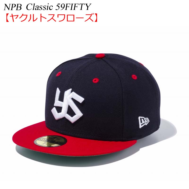 the best attitude 9d946 08d4b Product information - - -. A brand  NEWERA   new gills