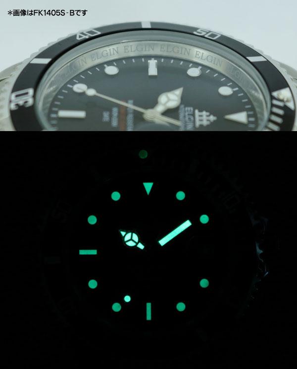 エルジン ELGIN 腕時計 200m防水 自動巻き ダイバーズ FK1405S-BL ブルー-2