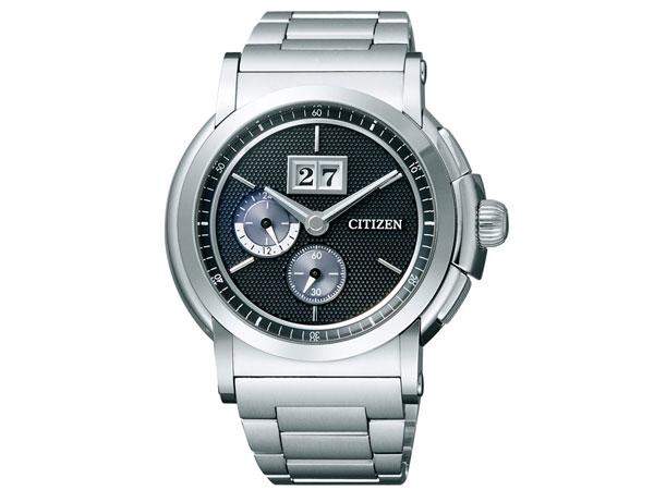 シチズン CITIZEN エコドライブ ビッグデイト メンズ 腕時計 CND72-0031-1