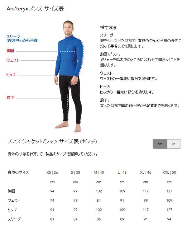 ARCTERYX アークテリクス Tシャツ EMBLEM SS CREW Spyglass S-2